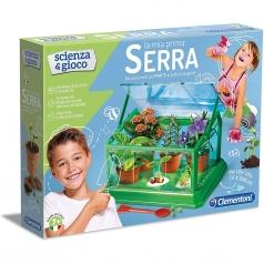 scienza e gioco - la mia prima serra